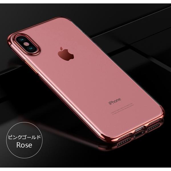 79b0e46efb ... iPhoneXs ケース HYPER TPU iPhone Xs MAX iPhoneXR iPhone8 7 SE 5s 6s  iPhoneX アイフォン8 ...