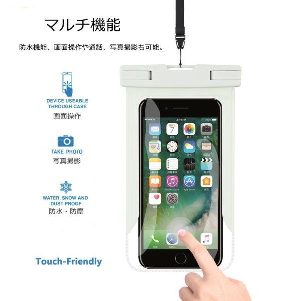 防水ケース iPhone Xperia Aquos 防水 カバー スマホケース アイフォン iPhone8 iPhone7 Xperia XZ2 Aquos R2 iPhoneXs kfstore 05