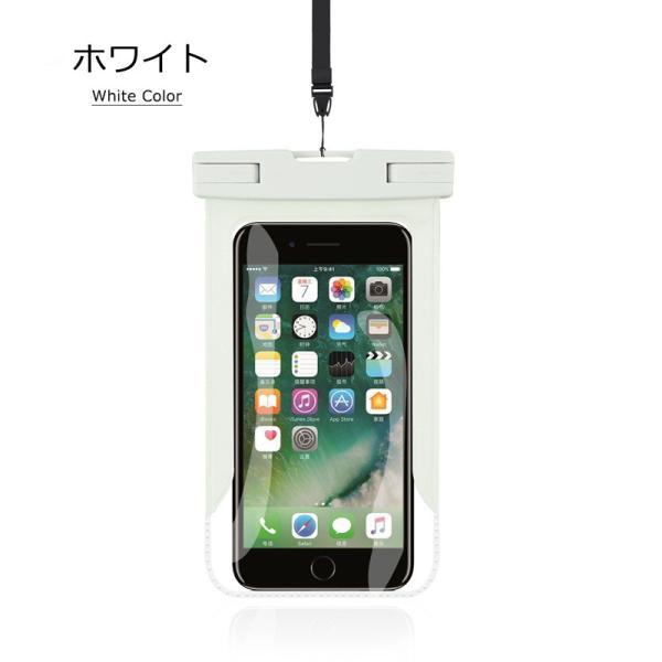 防水ケース iPhone Xperia Aquos 防水 カバー スマホケース アイフォン iPhone8 iPhone7 Xperia XZ2 Aquos R2 iPhoneXs kfstore 07