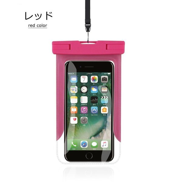 防水ケース iPhone Xperia Aquos 防水 カバー スマホケース アイフォン iPhone8 iPhone7 Xperia XZ2 Aquos R2 iPhoneXs kfstore 08