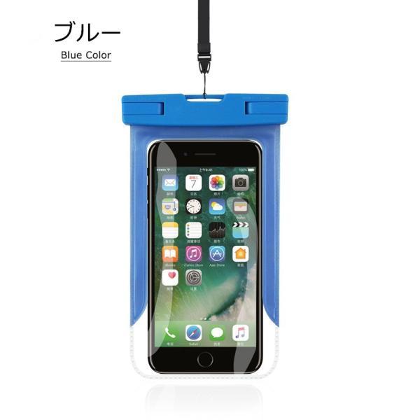防水ケース iPhone Xperia Aquos 防水 カバー スマホケース アイフォン iPhone8 iPhone7 Xperia XZ2 Aquos R2 iPhoneXs kfstore 09