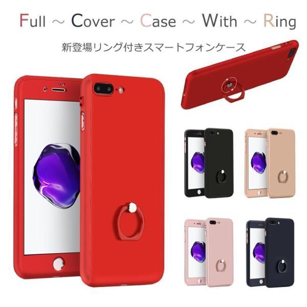785647f57c iPhoneXs ケース リング付き 全面保護360度フルカバー iPhone Xs お洒落 iPhoneX シンプル カバー ...