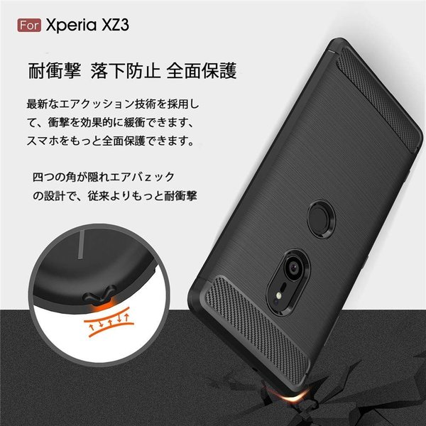 Xperia XZ3 ケース Functional TPU 保護 シンプル カバー 衝撃 ソフトケース 吸収 耐衝撃 エクスペリアXZ3 スマホケース|kfstore|02