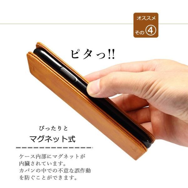 Xperia XZ3  ケース 手帳型 KFレザー 手帳 カバー シンプル 手帳 エクスペリアXZ3 SO01L カード スタンド XPERIAXZ3 レザー ス スマホケース kfstore 05