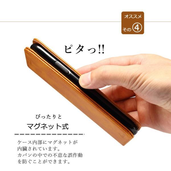 Xperia 1 ケース 手帳型  KFレザー カバー 手帳 Xperia1 シンプル お洒落 エクスペリア1 可愛い スタンド so03L so-03l SOV40 カード レザー スマホケース|kfstore|05