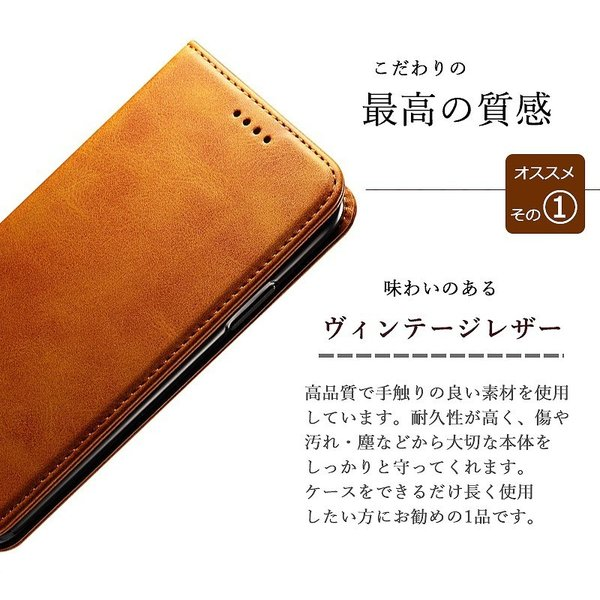 Xperia XZ1 Compact ケース 手帳型 KFレザー 手帳 カバー シンプル 保護 お洒落 エクスペリアXZ1 コンパクト XperiaXZ1compact G8441 SO-02K so02K スマホケース|kfstore|02