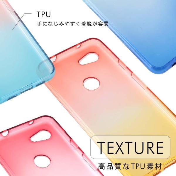 Pixel 3a ケース TPU グラデーション 保護 お洒落 シンプル カバー 衝撃 ソフトケース 吸収 アクセサリー グーグル ピクセル3a pixel3a スマホケース|kfstore|03