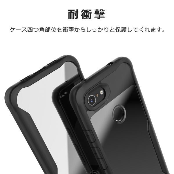 Pixel 3a ケース マルチカラー google 保護 カバー 衝撃 ハードケース グーグル ピクセル3a pixel3a スマホケース スマホカバー かわいい 携帯カバー 携帯ケース kfstore 03