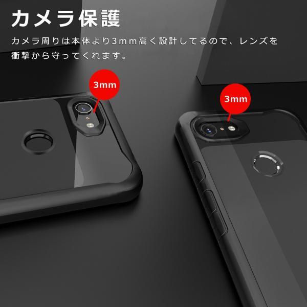 Pixel 3a ケース マルチカラー google 保護 カバー 衝撃 ハードケース グーグル ピクセル3a pixel3a スマホケース スマホカバー かわいい 携帯カバー 携帯ケース kfstore 06