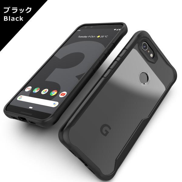 Pixel 3a ケース マルチカラー google 保護 カバー 衝撃 ハードケース グーグル ピクセル3a pixel3a スマホケース スマホカバー かわいい 携帯カバー 携帯ケース kfstore 07