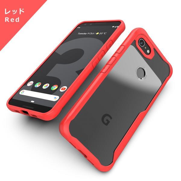 Pixel 3a ケース マルチカラー google 保護 カバー 衝撃 ハードケース グーグル ピクセル3a pixel3a スマホケース スマホカバー かわいい 携帯カバー 携帯ケース kfstore 08