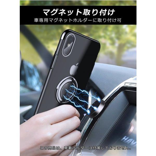 iPhone12 ケース TPU HYPERリング 透明 iPhone12 Pro Max iPhone12 mini iPhoneSE2 iPhone11 iPhone8 7 アイフォン12ミニ ソフトケース カバー スマホケース|kfstore|02