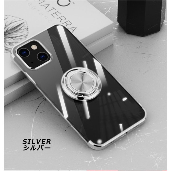 iPhone12 ケース TPU HYPERリング 透明 iPhone12 Pro Max iPhone12 mini iPhoneSE2 iPhone11 iPhone8 7 アイフォン12ミニ ソフトケース カバー スマホケース|kfstore|11