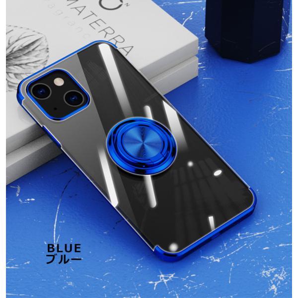 iPhone12 ケース TPU HYPERリング 透明 iPhone12 Pro Max iPhone12 mini iPhoneSE2 iPhone11 iPhone8 7 アイフォン12ミニ ソフトケース カバー スマホケース|kfstore|12