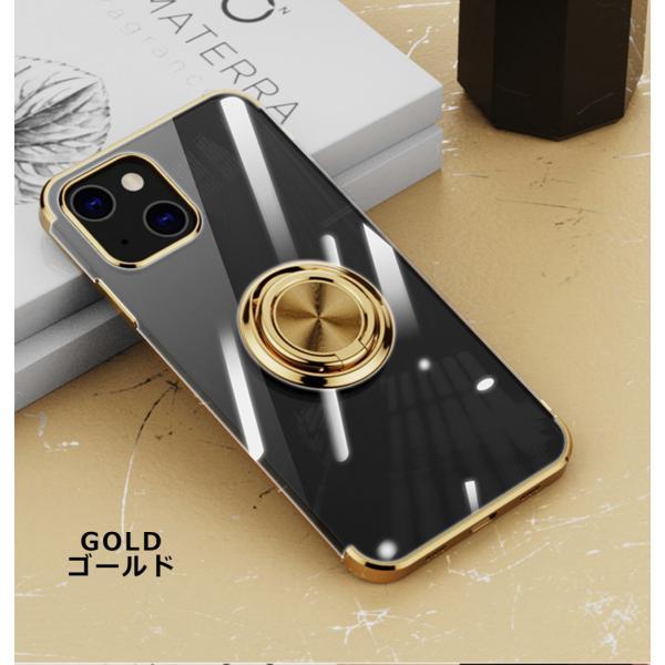iPhone12 ケース TPU HYPERリング 透明 iPhone12 Pro Max iPhone12 mini iPhoneSE2 iPhone11 iPhone8 7 アイフォン12ミニ ソフトケース カバー スマホケース|kfstore|13
