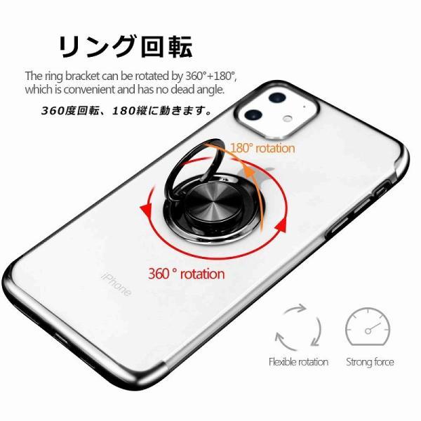 iPhone12 ケース TPU HYPERリング 透明 iPhone12 Pro Max iPhone12 mini iPhoneSE2 iPhone11 iPhone8 7 アイフォン12ミニ ソフトケース カバー スマホケース|kfstore|03