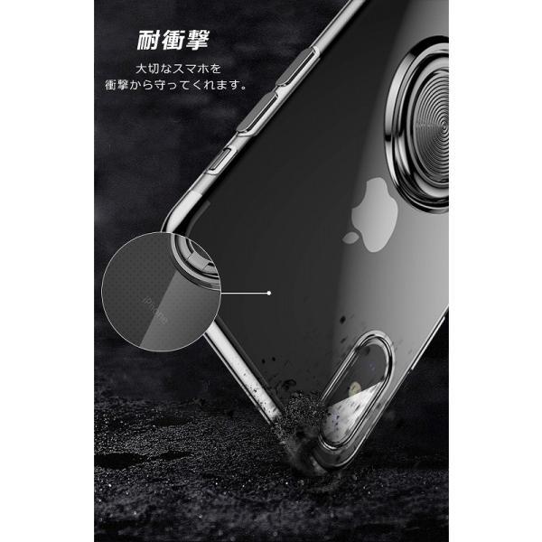iPhone12 ケース TPU HYPERリング 透明 iPhone12 Pro Max iPhone12 mini iPhoneSE2 iPhone11 iPhone8 7 アイフォン12ミニ ソフトケース カバー スマホケース|kfstore|06
