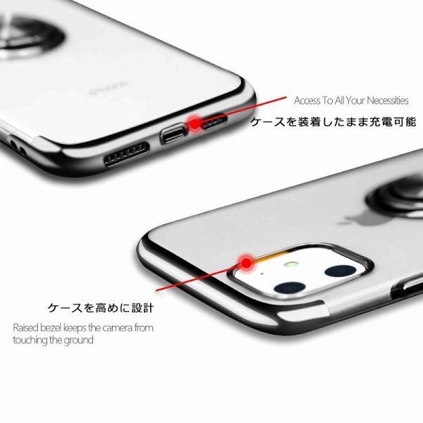 iPhone12 ケース TPU HYPERリング 透明 iPhone12 Pro Max iPhone12 mini iPhoneSE2 iPhone11 iPhone8 7 アイフォン12ミニ ソフトケース カバー スマホケース|kfstore|08