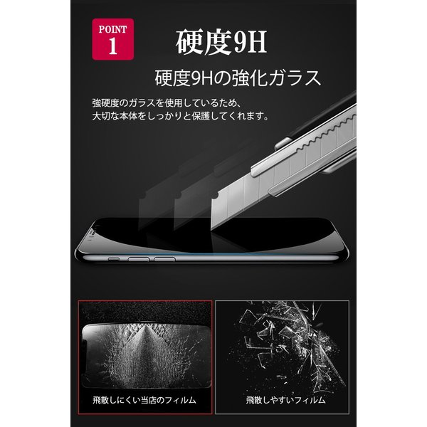 強化ガラスフィルム iPhone12 mini iPhone12 Pro Max iPhoneSE2 iPhone11 iPhoneXR iPhone8 iPhone6s 全面保護フィルム アイフォン12 SE 第2世代|kfstore|02