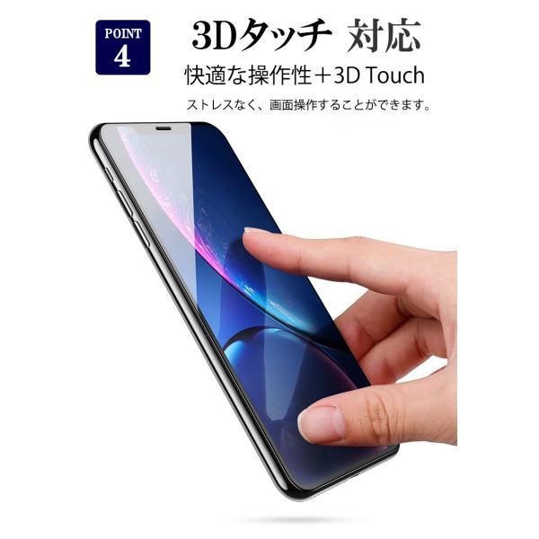 強化ガラスフィルム iPhone12 mini iPhone12 Pro Max iPhoneSE2 iPhone11 iPhoneXR iPhone8 iPhone6s 全面保護フィルム アイフォン12 SE 第2世代|kfstore|05