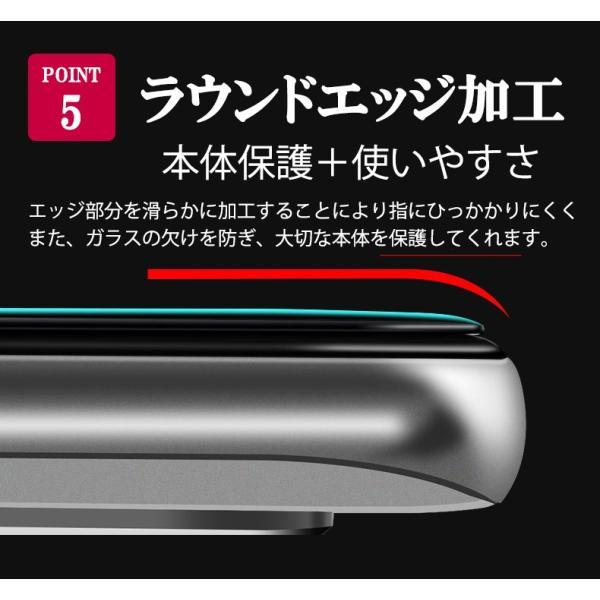 強化ガラスフィルム iPhone12 mini iPhone12 Pro Max iPhoneSE2 iPhone11 iPhoneXR iPhone8 iPhone6s 全面保護フィルム アイフォン12 SE 第2世代|kfstore|06