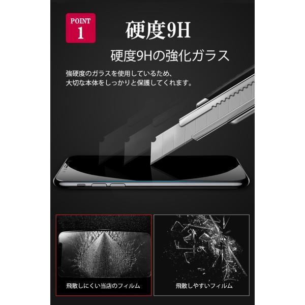 強化ガラスフィルム Xperia XZ3 全面保護フィルム  液晶保護 耐衝撃 フルカバー 硬度 9H エクスペリアXZ3 so01l XperiaXZ3 kfstore 03