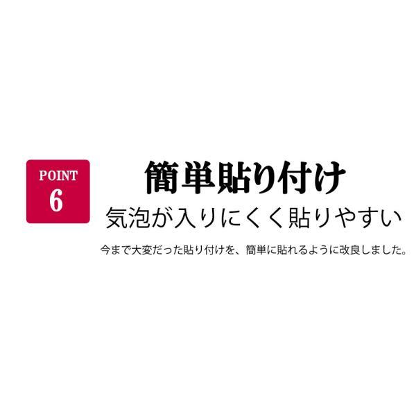 強化ガラスフィルム Xperia XZ3 全面保護フィルム  液晶保護 耐衝撃 フルカバー 硬度 9H エクスペリアXZ3 so01l XperiaXZ3 kfstore 07