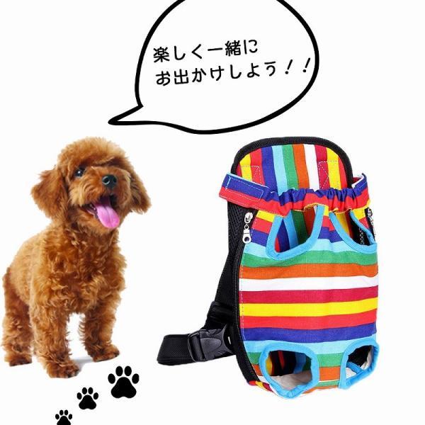 犬 抱っこひも ペット用品 犬 猫 バッグ かわいい オシャレ ポータブル 散歩 旅行 お出かけ ドッグ 2way 小型犬 中型犬 おんぶ紐 グッズ|kfstore|03