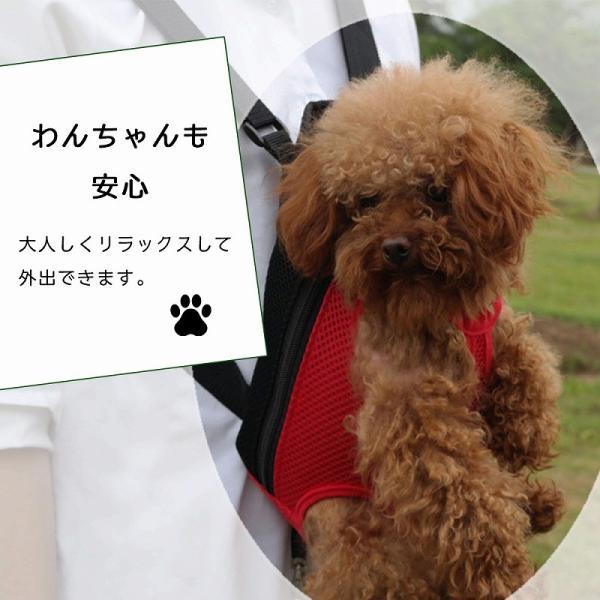 犬 抱っこひも ペット用品 犬 猫 バッグ かわいい オシャレ ポータブル 散歩 旅行 お出かけ ドッグ 2way 小型犬 中型犬 おんぶ紐 グッズ|kfstore|05