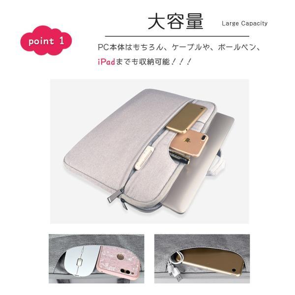 PCケース PCバッグ パソコンケース スリム カバー インナーケース ノートパソコン ビジネスバッグ マックブック ノートPC 鞄 カバン バッグ|kfstore|02