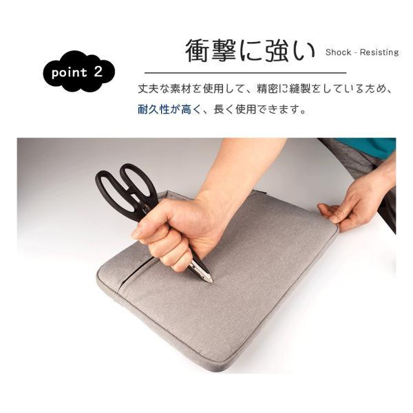 PCケース PCバッグ パソコンケース スリム カバー インナーケース ノートパソコン ビジネスバッグ マックブック ノートPC 鞄 カバン バッグ|kfstore|03