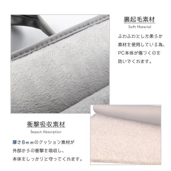 PCケース PCバッグ パソコンケース スリム カバー インナーケース ノートパソコン ビジネスバッグ マックブック ノートPC 鞄 カバン バッグ|kfstore|04