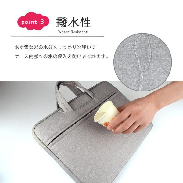 PCケース PCバッグ パソコンケース スリム カバー インナーケース ノートパソコン ビジネスバッグ マックブック ノートPC 鞄 カバン バッグ|kfstore|05