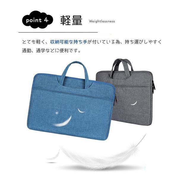 PCケース PCバッグ パソコンケース スリム カバー インナーケース ノートパソコン ビジネスバッグ マックブック ノートPC 鞄 カバン バッグ|kfstore|06