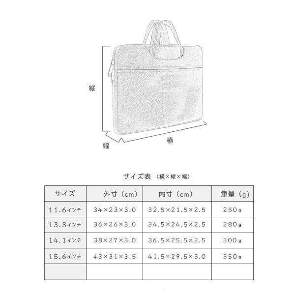 PCケース PCバッグ パソコンケース スリム カバー インナーケース ノートパソコン ビジネスバッグ マックブック ノートPC 鞄 カバン バッグ|kfstore|07