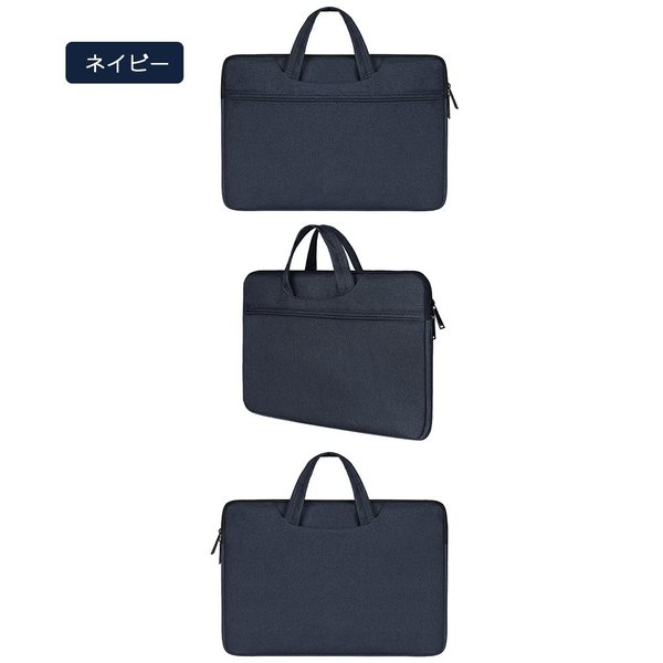PCケース PCバッグ パソコンケース スリム カバー インナーケース ノートパソコン ビジネスバッグ マックブック ノートPC 鞄 カバン バッグ|kfstore|09