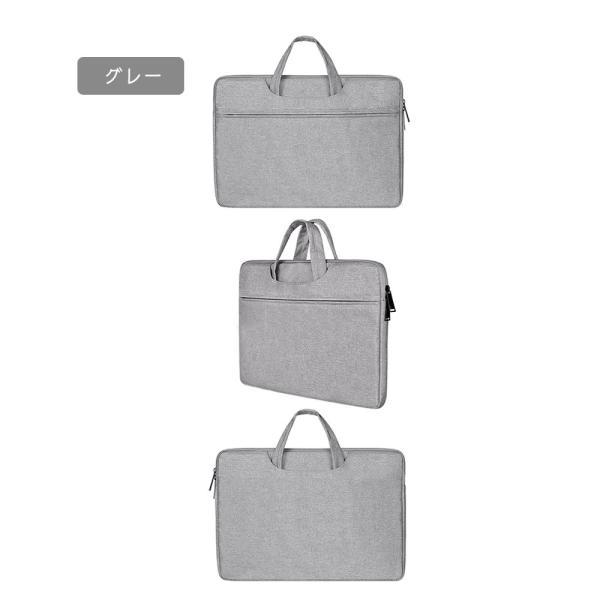 PCケース PCバッグ パソコンケース スリム カバー インナーケース ノートパソコン ビジネスバッグ マックブック ノートPC 鞄 カバン バッグ|kfstore|10