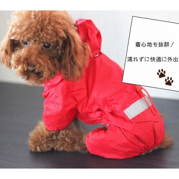 犬 レインコート 犬用 ペット用品 ドッグ 雨具 合羽 カッパ つなぎ 犬の服 かわいい オシャレ ドッグウェア 散歩 旅行 お出かけ 小型犬 中型犬|kfstore|03