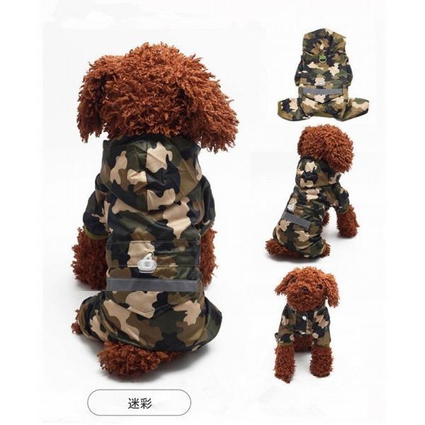 犬 レインコート 犬用 ペット用品 ドッグ 雨具 合羽 カッパ つなぎ 犬の服 かわいい オシャレ ドッグウェア 散歩 旅行 お出かけ 小型犬 中型犬|kfstore|08