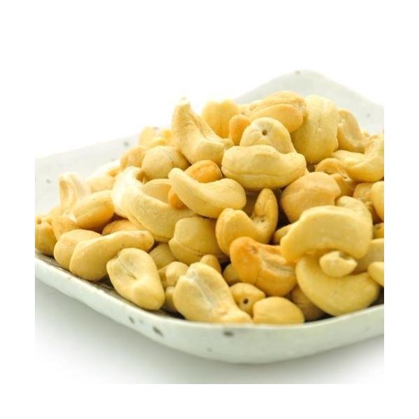 カシューナッツ 素焼き 塩味 無油 500g ナッツ 送料無料