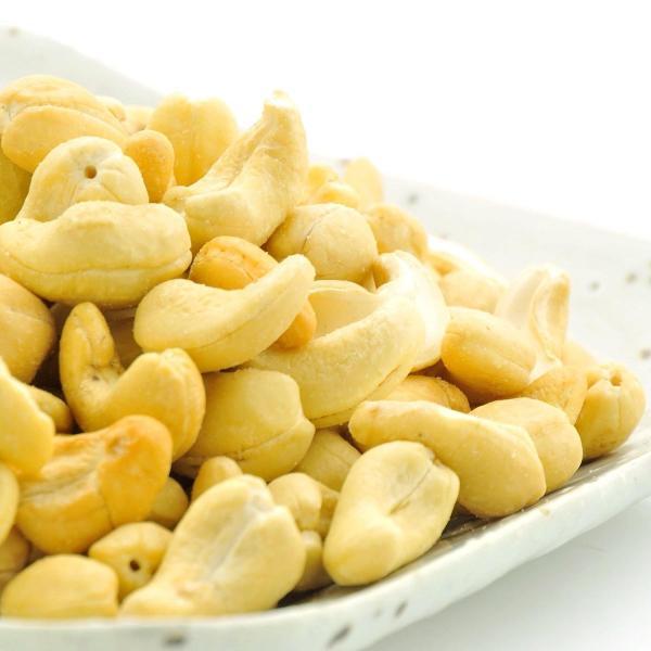 カシューナッツ 素焼き 無塩 無油 300g ナッツ 送料無料