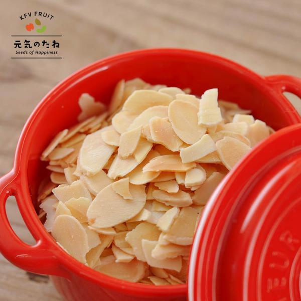 アーモンド スライス 素焼き ナッツ 無塩 無添加 300g 送料無料 アーモンドスライス