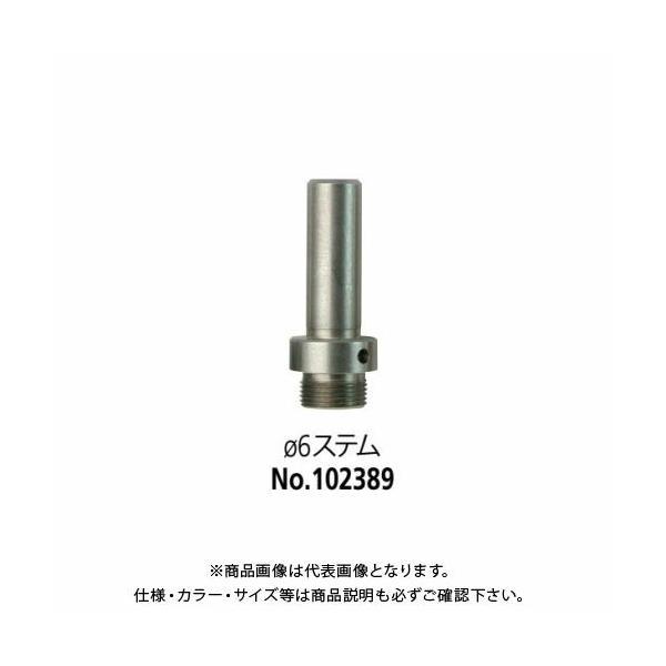 ミツトヨ Mitutoyo ポケット形テストインジケータ φ6ステム 102389