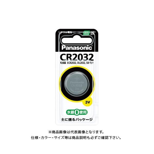 パナソニック リチウムボタン電池 CR2032P