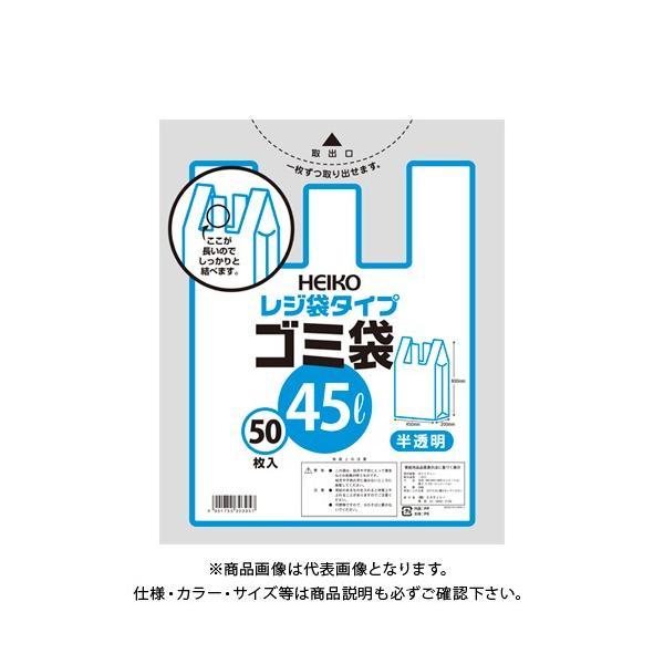 シモジマ レジ袋タイプ ゴミ袋 45L 50枚 6604011