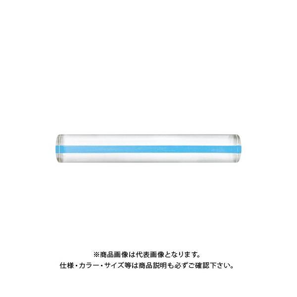 共栄プラスチック カラーバールーペ ブルー CBL-700-B