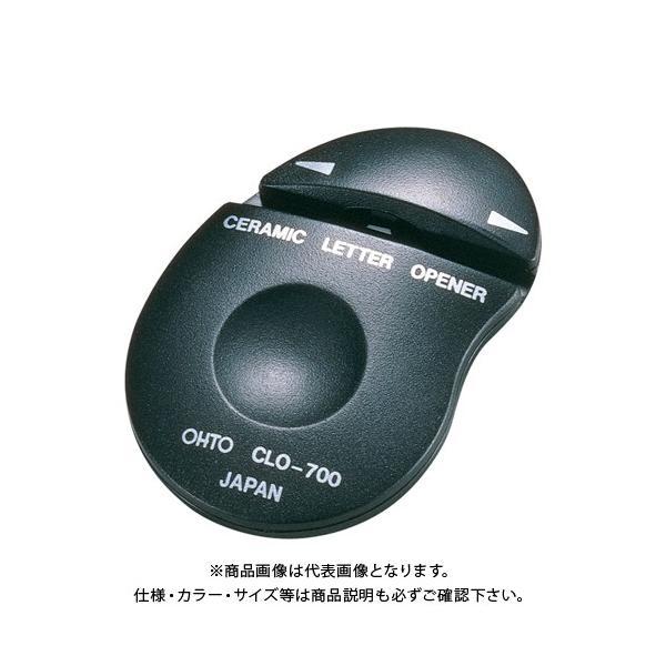オート セラミックレターオープナー 黒 CLO-700クロ