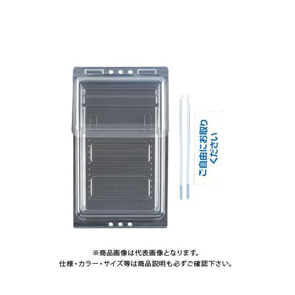 セキセイ カタログポストA4 3つ折り 長3サイズ CSP-3775-00