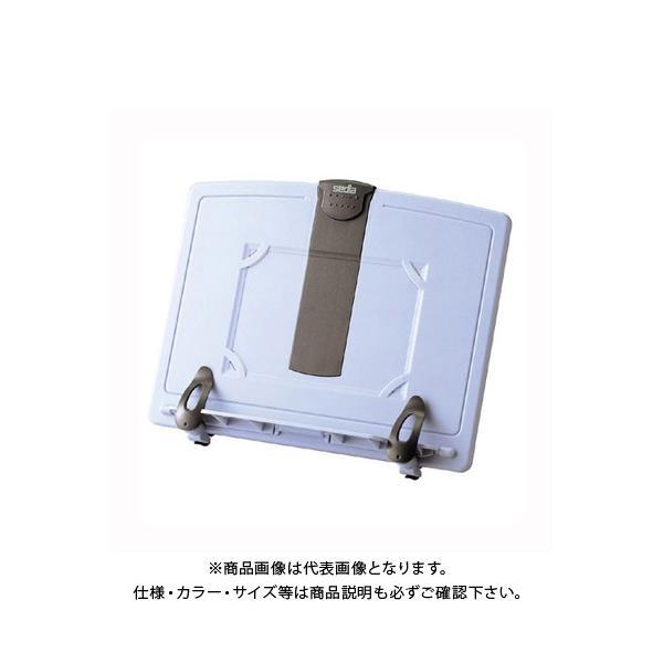 セキセイ 書見台 ブルー BH001-10 ブルー