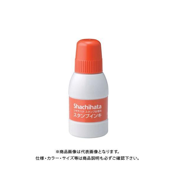 シヤチハタ スタンプ台専用インキ 小瓶 朱 SGN-40-OR